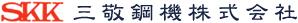 【SKK】 三敬鋼機株式会社 トップページ